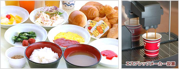 無料朝食サービスイメージ