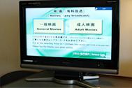 ビデオオンデマンドシステムイメージ