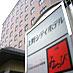 上野シティホテル